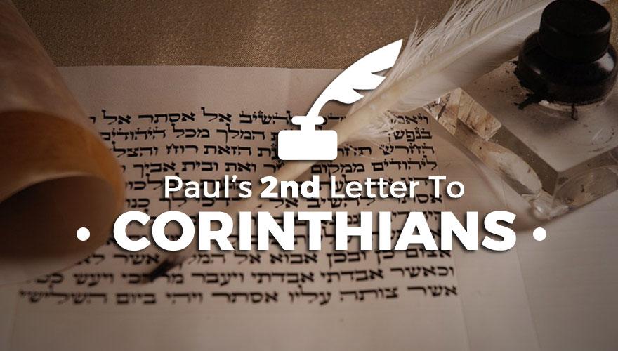 Sermon Series: 2 Corinthians